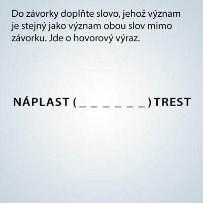 tanakan_REBUSY_8